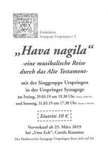 Plakat 2019-04-01_182152