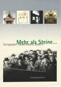 Synagogen-Gedenkband